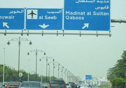 (العربية) احترامك قوانين المرور سلوك حضاري يعكس قدر ثقافتك
