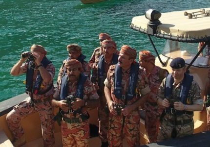 RAO, British Forces execute tactical demonstration 'Mountain Storm' in Musandam