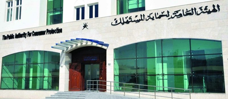 أربعة أحكام قضائية وغرامات على عدد من مكاتب استقدام الأيدي العاملة بصور.