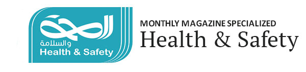 Health & Saftey Magazine Logo