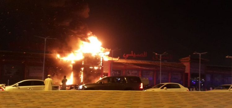 Two injured in Suhar commercial centre fire: PACDA